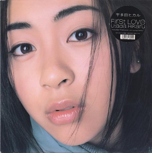 utada hikaru_first love