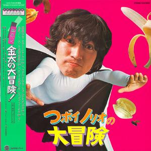 18_tsuboi norio