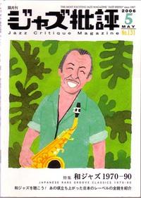 book_jazz