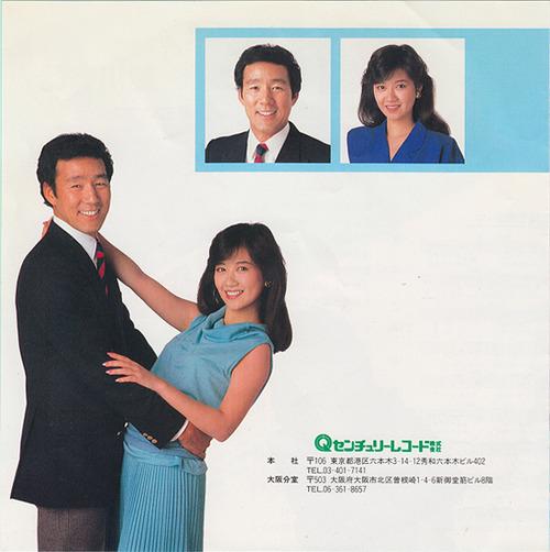 3_hiramatsu2