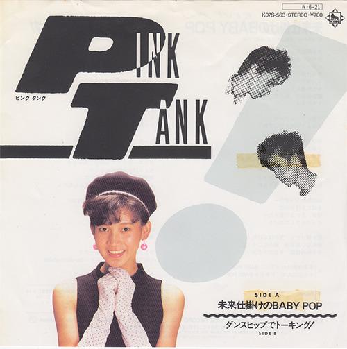 pink tank2