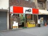 naka2