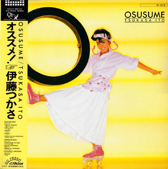 ito tsukasa_osusume