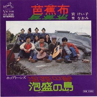 awamori no shima