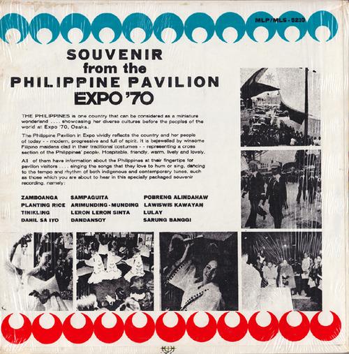 philippine2