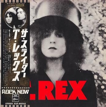 4_t-rex