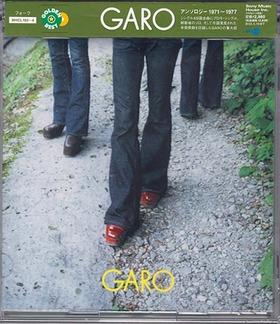 cd_garo