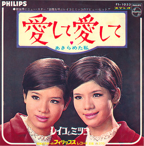 5_reiko&mitsuko