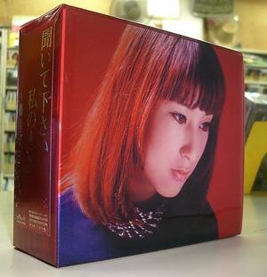 fujikeiko_box1