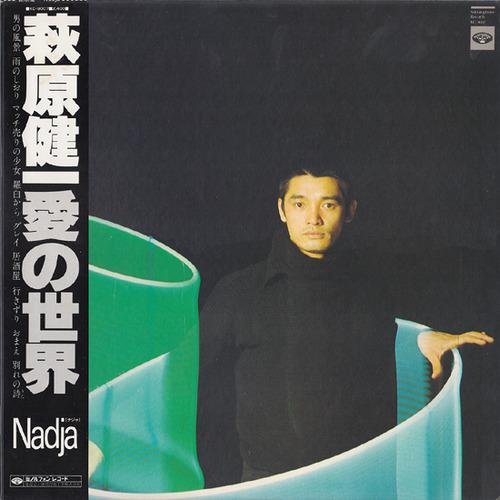 hagiwara kenichi_nadja