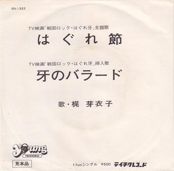 15_kajimeiko2
