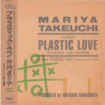 takeuchi mariya_plastic