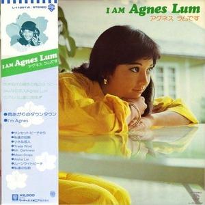 agnes lum_1
