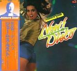 james last_now disco LP