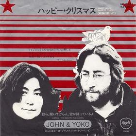 c_john&yoko