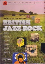 jazz rock_book