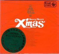 xmas_merry_1963_cd_1