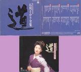 ishikawa sayuri