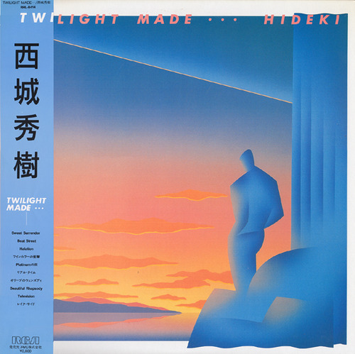 hideki_twilight