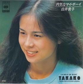 7_shirai takako