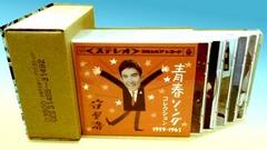 moriya_box1