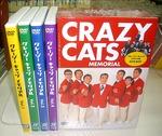 crazycats_dvd