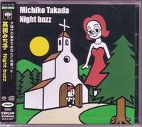 takadamichiko_buzz