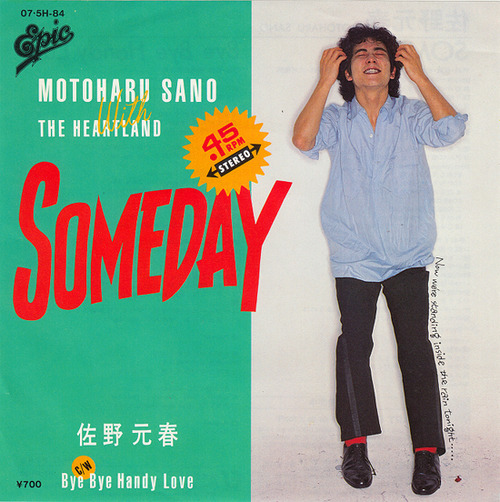 sano motoharu_someday