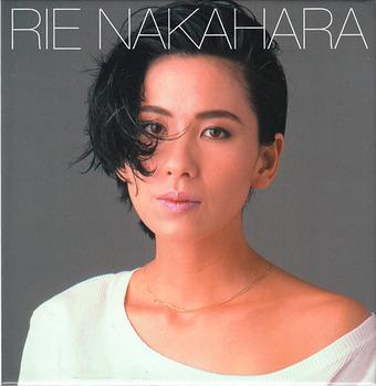 nakahara rie1