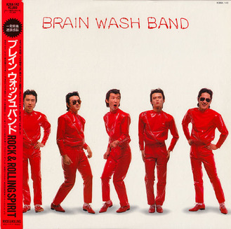 brain wash band