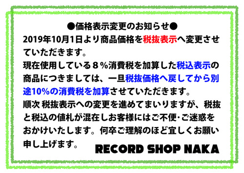 shohizei_web
