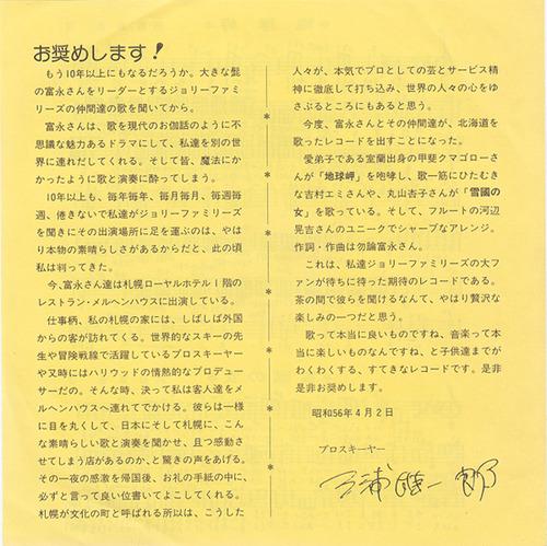 chikyumisaki2