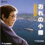 5102_hokkaido_yujirootaru