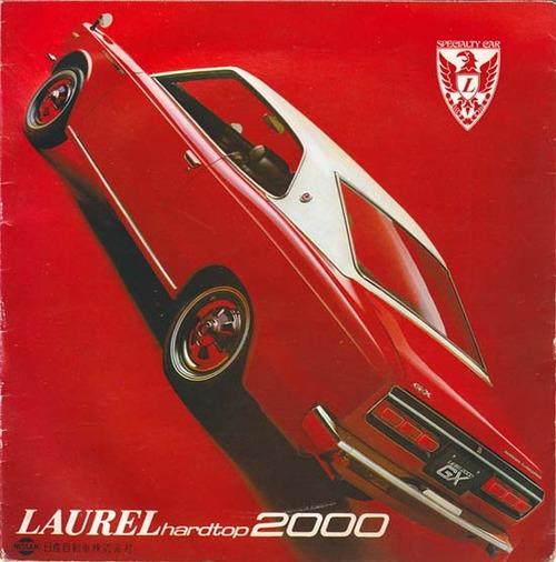 laurel2