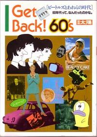 get back 60s