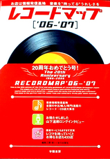 recordmap