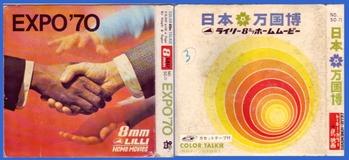 8mm_banpaku