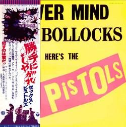 pistols_never