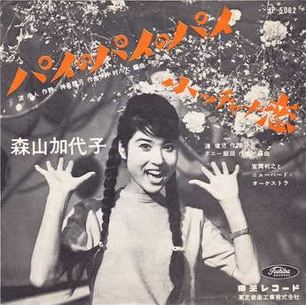 2_moriyama kayoko