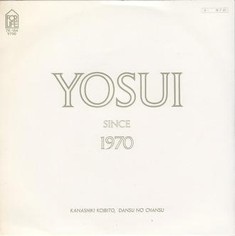 7_inoue yosui_since 1970