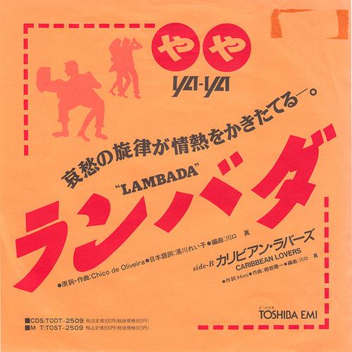 yaya_lambada