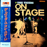 tigers_on stage