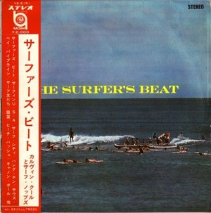 surfer's beat