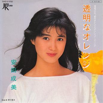 yasuda narumi