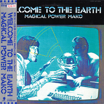 magical power mako