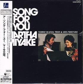 martha_miyake_song