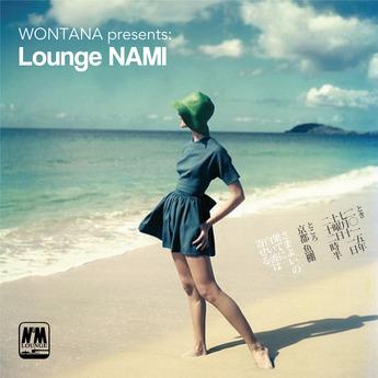lounge nami2015