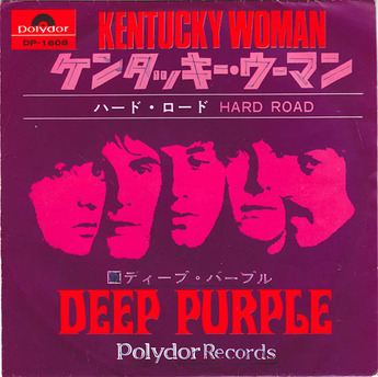 3_deep purple