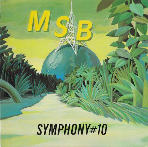 sugi masamichi_symphony