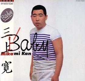 Mikami Kan Baby